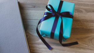 貰って嬉しかったプレゼント